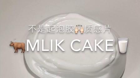 想恋 牛奶拉面胶🥛