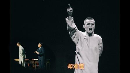 3.广西大学师马君武之三《校长的心声》