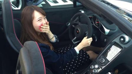 日本可愛女子迈凯伦650S轰油门