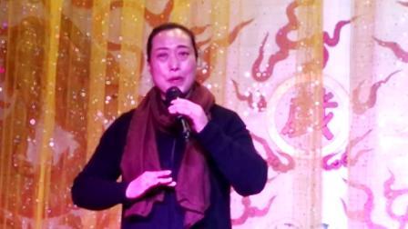 豫剧(哭啼啼)演唱李慧娟上传刘玲'地址茶香村茶楼