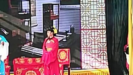 长隆黄梅戏剧团