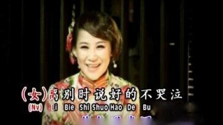 侯俊辉 - 红尘恋歌(陈俐𡫂合唱)