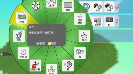 Kodu 第2課 kodu自動巡航_2-4 遊戲贏了設定
