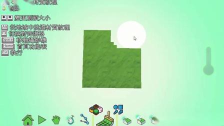 Kodu 第3課 賽車遊戲_3-1 設計場景