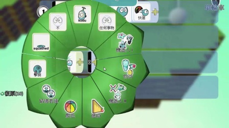 Kodu 第3課 賽車遊戲_3-4 白色單輪車吃掉蘋果,並會加1分