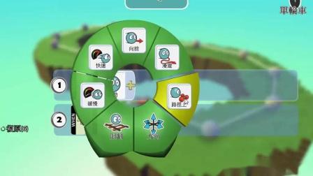Kodu 第3課 賽車遊戲_3-2 路徑工具繪製路線