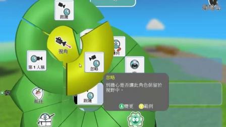 Kodu 第6課 搭船悠遊去_6-3 程式設計