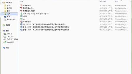 Kodu 第9課 擂台挑戰_01範例觀摩