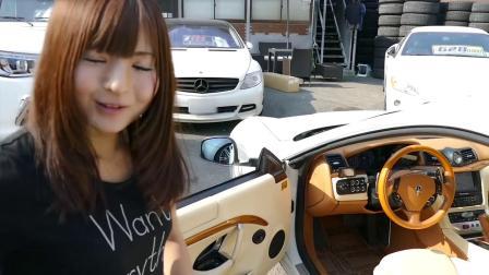 日本可愛女子开改管玛莎拉蒂声浪好听
