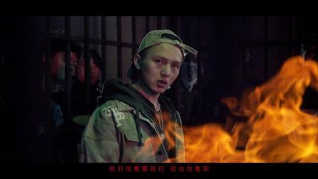 积极绷硬的[Official Music Video]