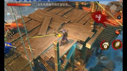 《地牢猎手5》剧情向攻略视频关卡篇08