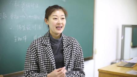 天津工业大学艺术学院  林鑫