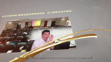 中国石油大学(华东)安全环保与节能技术中心15周年-程品影视