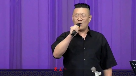 唐山评剧团纪佳旺演唱秦香莲选段【宋王爷坐江山】