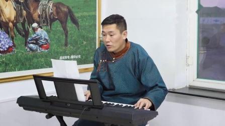 巴雅斯古楞中心学校校歌教职工合唱