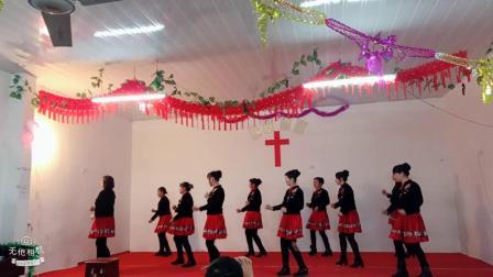 云梦县,清明河教会,载歌载舞庆圣诞_2018-12-25_10-43-18