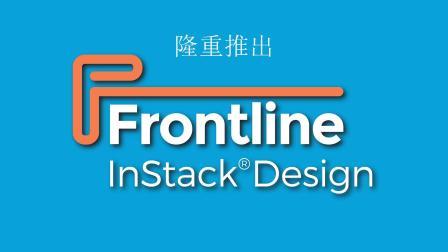 ISD - Chinese - no narrator - new logo