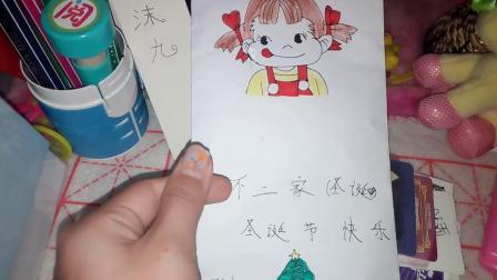 『沫九』圣诞节食玩~祝你们圣诞节快乐鸭-