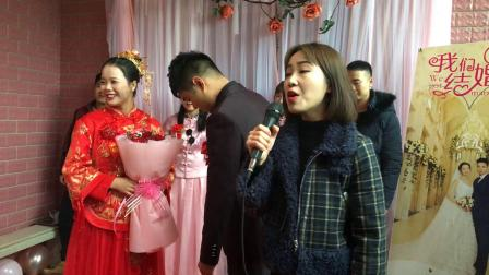 余前磊唐丽梅新婚庆典纪录片