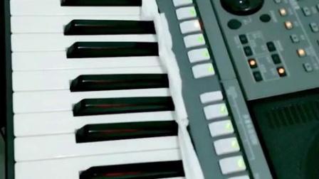 雅马哈电子琴弹奏【绝不放弃】