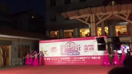怀化洪江区楠木田舞蹈队我们共同的家