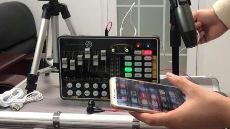 天韵MAX无线版连接教程