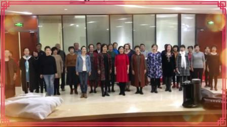 深圳西丽老年大学合唱团《绒花》指挥王开20181228_113240