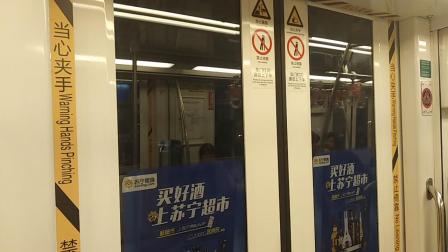 南京地铁一号线(069070)小龙湾至竹山路站。