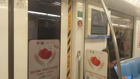 南京地铁一号线(2930)双龙大道至南京南站。