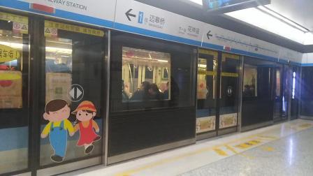 南京地铁一号线(2930)出南京南站。