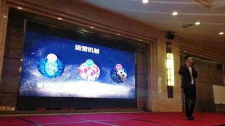 华仔老师12月29日湖南郴州分享《5GC》