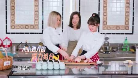 我在完美四公子被逼解散,陈立农黄明昊争当主厨截了一段小视频