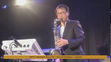 Albert weber saxophone T76S