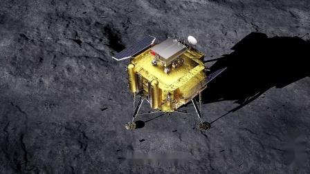 95秒,跟嫦娥四号一起登月!