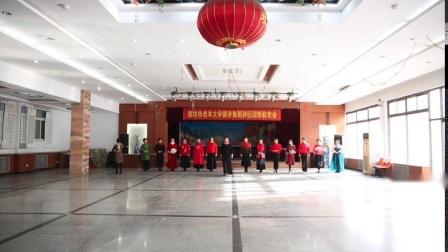 廊坊市老年大学健身舞班迎新联欢会
