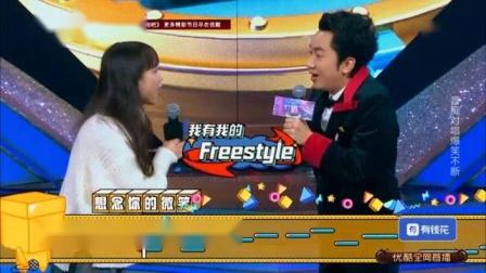 """我在阿米尔·汗惊喜助阵唱中文歌,""""低音王子""""王晰对唱遇音痴截取了一段小视频"""