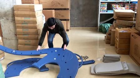 大象高扶手滑梯 安装视频