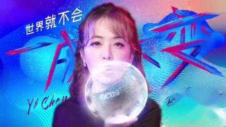 我在百变天后蔡依林,2019江苏卫视跨年演唱会,给你不一样的Jolin!截了一段小视频