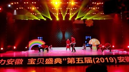 安徽广播电视台 GAR舞蹈工作室 青少年春节晚会
