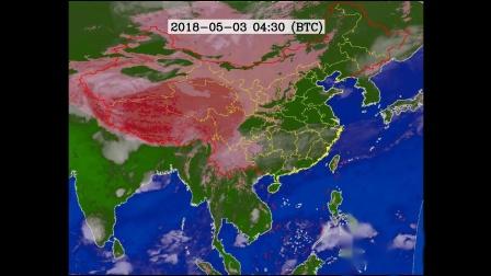 2018年4-5月卫星云图