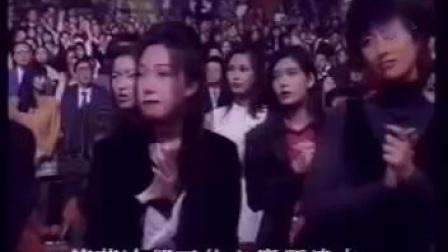 Beyond@叱吒樂壇流行榜頒獎典禮 93《超珍貴片段》