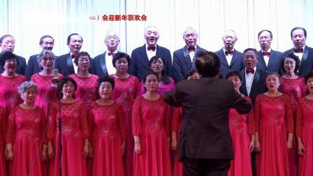 大合唱《弯弯的月亮》南京市老干部艺术团合唱团