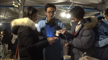 爱剪辑-南宁三中高一(2)班2019迎新年狂欢