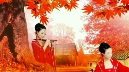 秋月秋日秋意浓, 秋叶秋花相映红。 秋风秋雨秋意寒, 秋红秋梦媚花容。