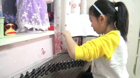杨紫玥古筝练习曲《娃哈哈》