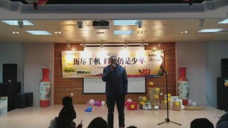 主题班会方裕老师发表讲话,掌声鼓励!