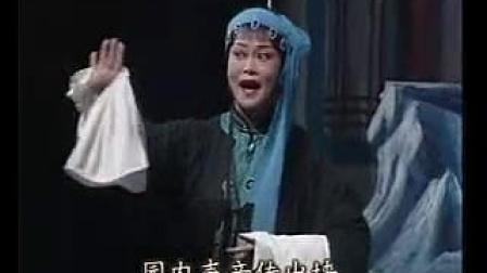 淮剧《八贤王寻子》选场