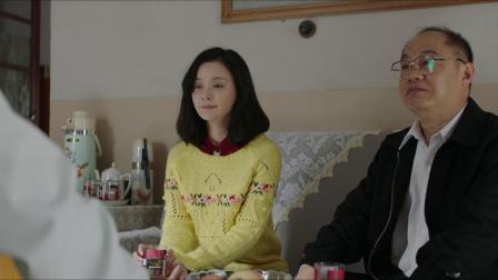 43 刘总工的串门不单纯,话里有话究竟想暗示啥?