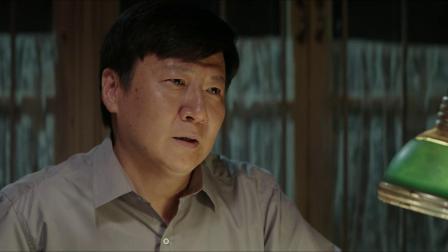 41 累不死的宋运辉:新车间主任、出口科科长,只能是我!