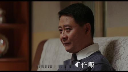 40 闵厂长请客迂回攀交情 宋运辉:我才不吃这一套!